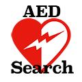 AED検索